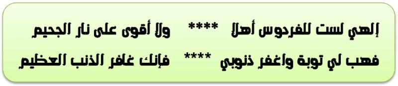 منتدى دكتور خالد أبو الفضل الطبى Ouuu10
