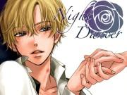 Tópico Geral de Doujinshis Night_10