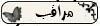 مراقب منتدى محافظة القاهرة