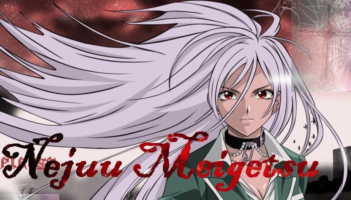 demande de double - compte: Meigetsu Nijuu Ban_ni10