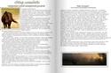 Первый выпуск журнала 1-2_nn10