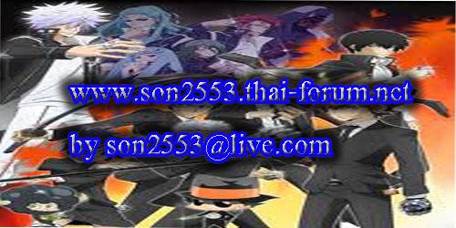 son2553 - Portal Poppp10