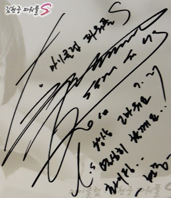 Kim Hyun Joong give his signature to the one who love him 113