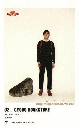 KIM HYUN JOONG in MVIO (picts) 211