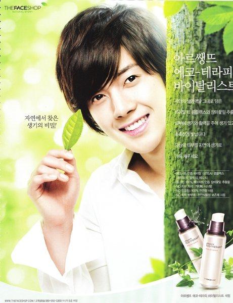 KIM HYUN JOONG in FACESHOP (picts) 3010