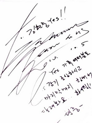 Kim Hyun Joong give his signature to the one who love him 3_bmp10