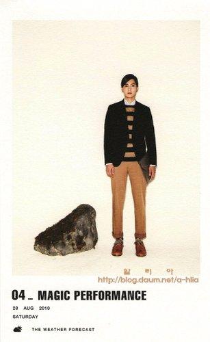 KIM HYUN JOONG in MVIO (picts) 411