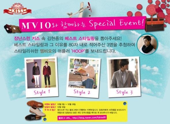 Kim Hyun Joong Special activity with MVIO 44908310
