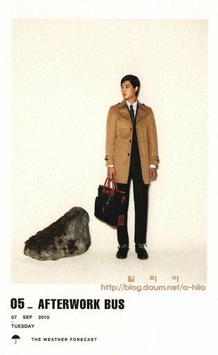 KIM HYUN JOONG in MVIO (picts) 511