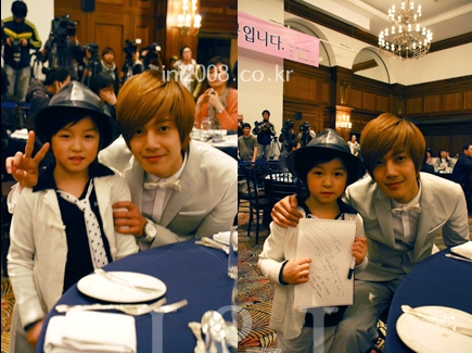 [Photo] Hyun Joong & Little Jihoo Aee7f710