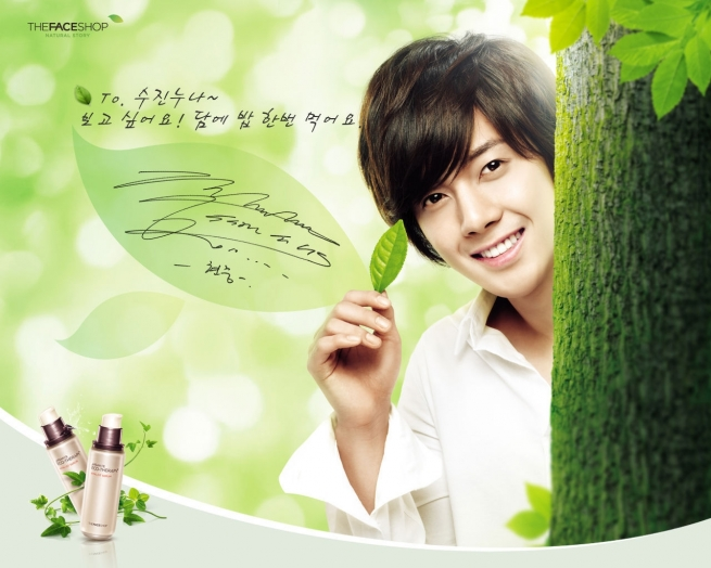 "Newest photos of kim Hyun Joong for the ""The Face Shop"" Tfs110"