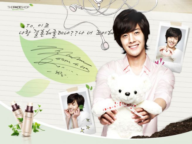 "Newest photos of kim Hyun Joong for the ""The Face Shop"" Tfs210"