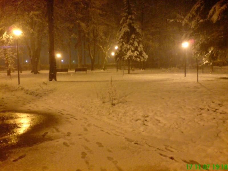 Gradski park Dsc00026