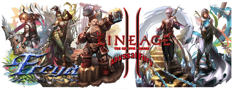 Lineage 2 Abyssal Fury
