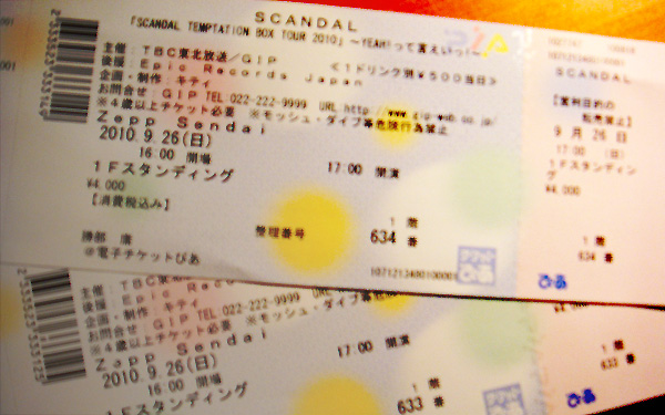 「SCANDAL TEMPTATION BOX TOUR 2010」 - Page 2 00110
