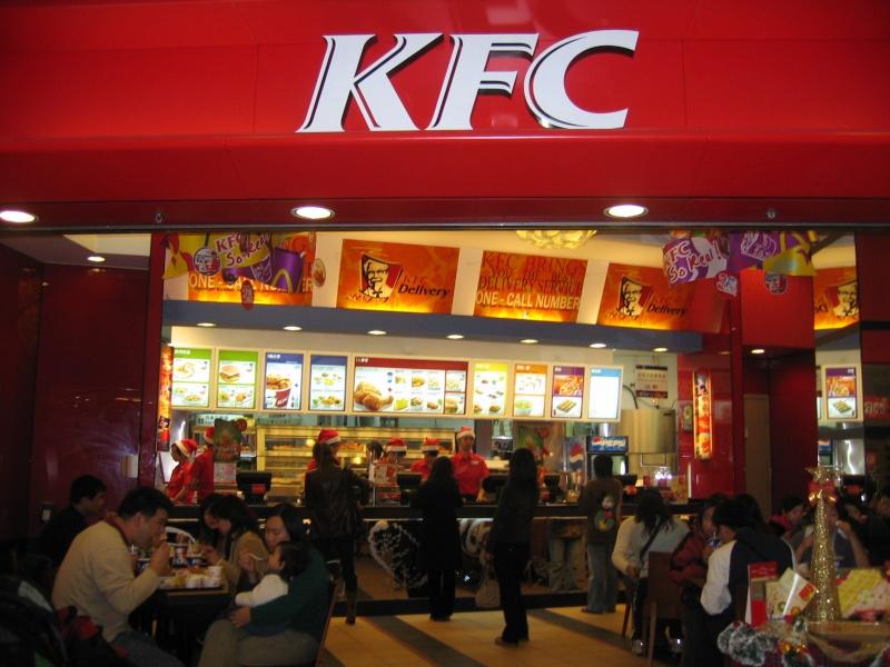 KFC (вкусната храна ви чака!) Kfc10
