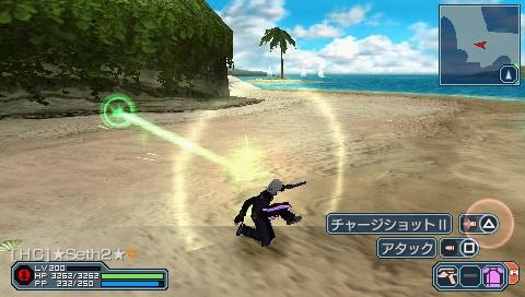 My Review On Phantasy Star Portable 2 Infinity Snap0213