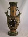 Amphora (Austria & Czechoslovakia) 04010