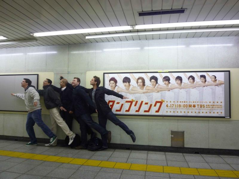 Nihon no shashin P1000610