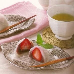 Cuisine - 料理をしましょう! Ichigo11