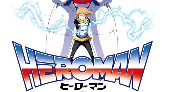 Heroman (ヒーローマン) 19796010