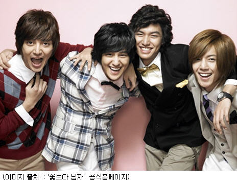 Boys Before Flowers (KBS2, 2009)  Boys_b11