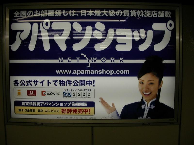 Nihon no shashin Dscn0910
