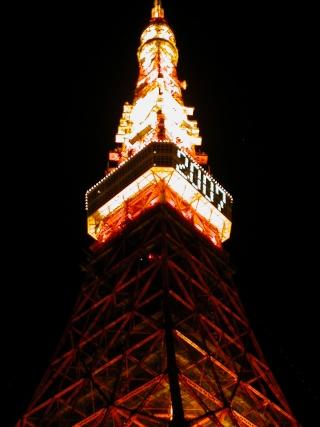 Nihon no shashin Dscn1513