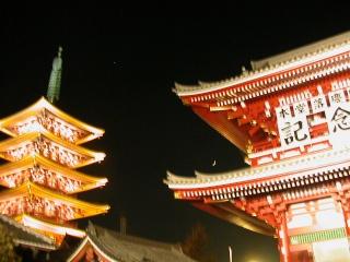 Nihon no shashin Dscn1516
