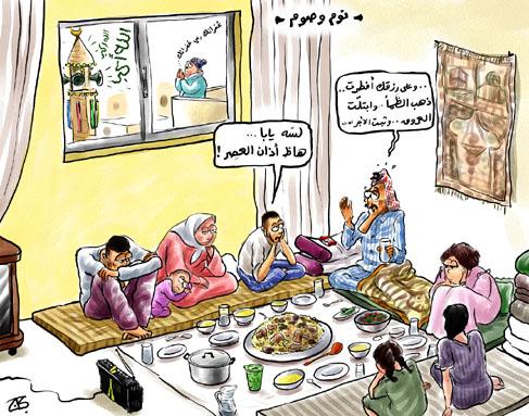 فى رمضان صوم ونوم Dbm2at10