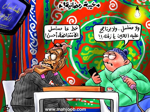 فى رمضان صوم ونوم Progra10