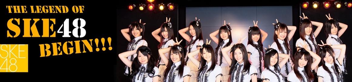 SKE48 Fans