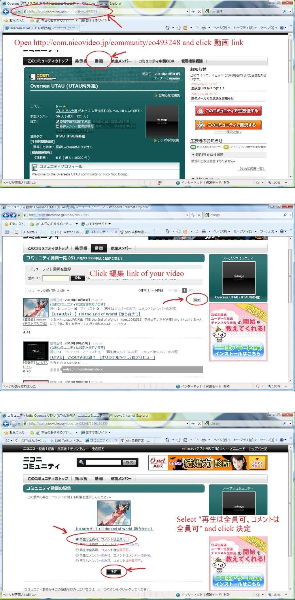 ニコニコ動画 Oversea UTAU Community! How_to10