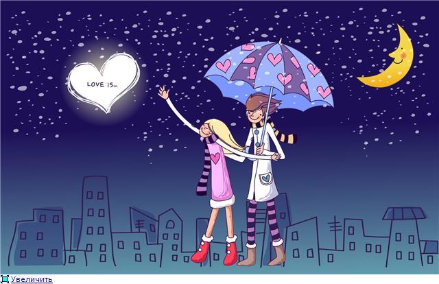 Любовная лирика 1dd38810