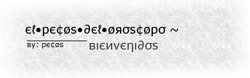 El Pecos del Oroscopo
