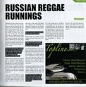 irie up worldwide soundsystem fanzine Irieup11