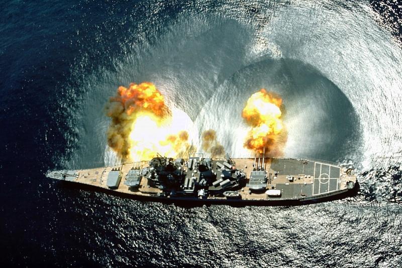 l'effet des canons, le recul et le fonctionnement Uss-io10