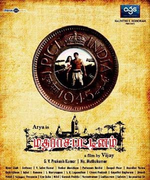 MADHARASAPATTINAM(2010)FULL BGMS AND RINGTONES AT 320 KBPS(first on net)by SCOUTBOY WITH 5 DOWNLOAD LINKS Madhar10