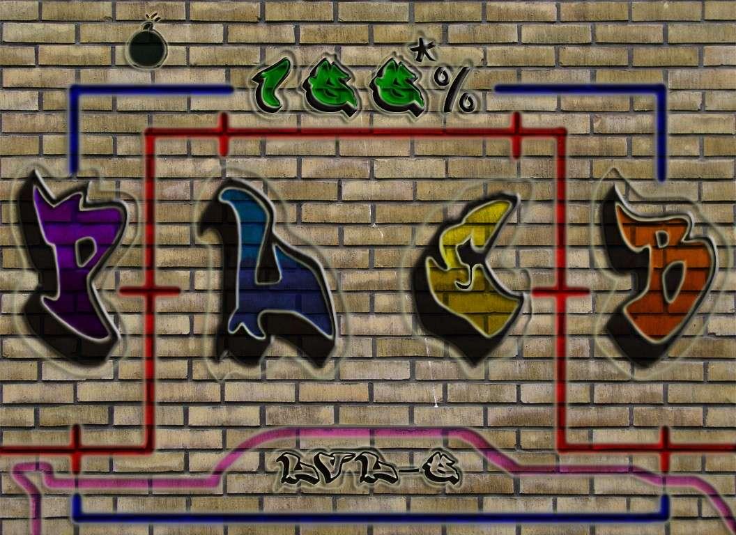 Le doodles corner! Grafft12