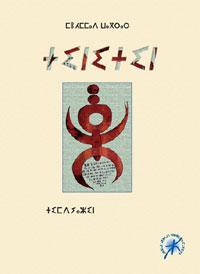 Tinitin en Tamazighte Tintin10