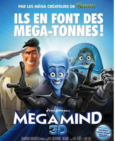 Мегамозг >> 13042610