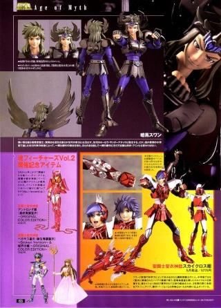 [Magazine] Figure Oh 20110111