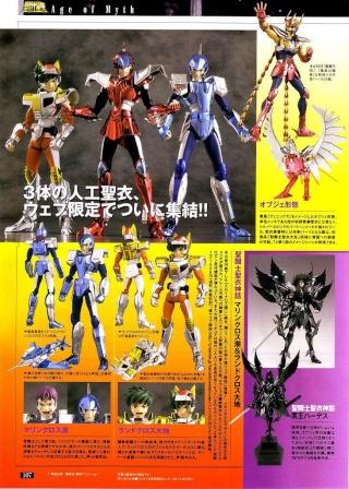 [Magazine] Figure Oh 20110225