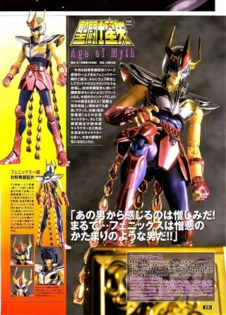 [Magazine] Figure Oh 20110226