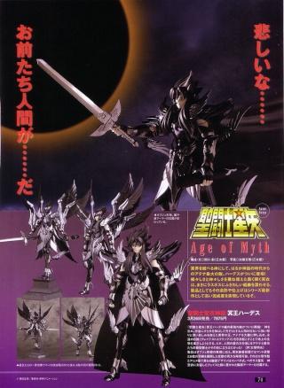 [Magazine] Figure Oh 20110411