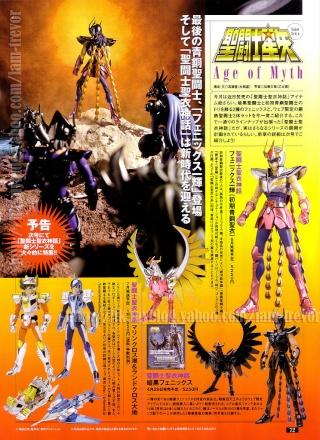 [Magazine] Figure Oh 20110420