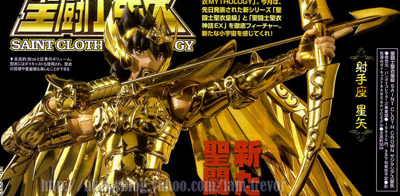 [Imagens] Saint Cloth Crown - Sagitário 20110530
