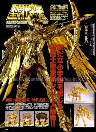 [Magazine] Hobby Japan 20110543
