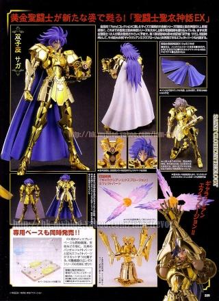 [Magazine] Hobby Japan 20110545