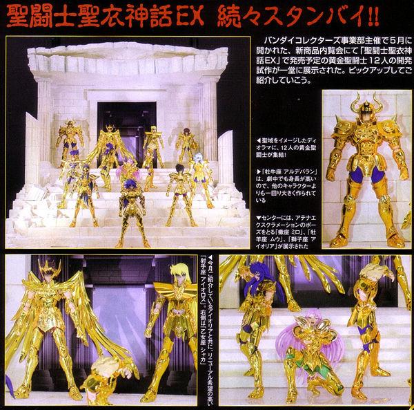 [Myth Cloth EX] Gold Cloth 20110642